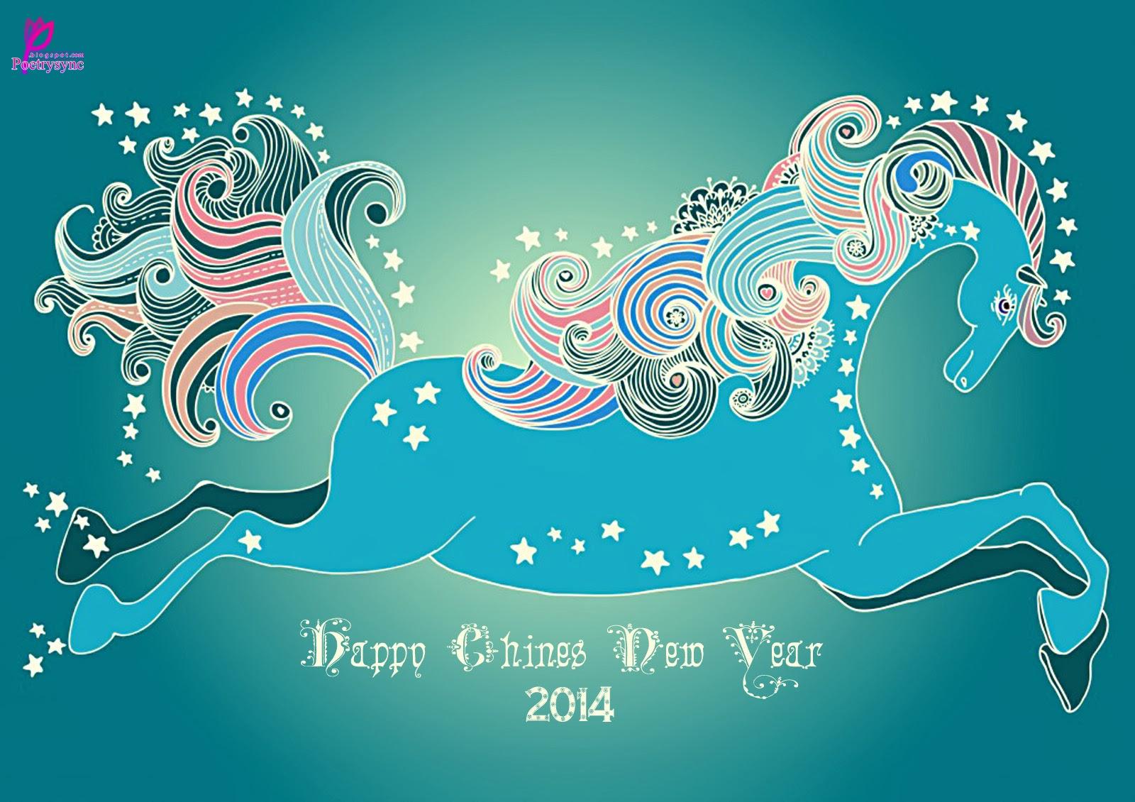 chinese happy new years